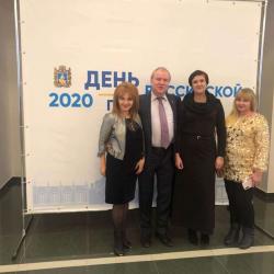 """title=""""День-российской-прессы-2020"""""""